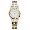 watch with quartz movement for women - Silver-white dial