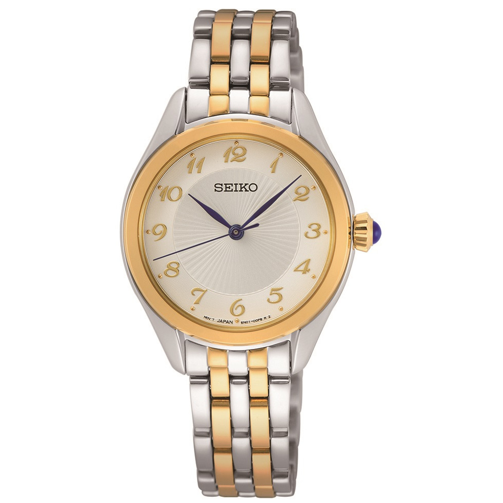 classic two-tone ladies' watch- silver and gold